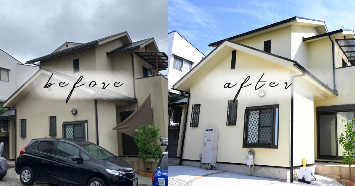 施工事例 高槻市 外壁屋根塗装工事