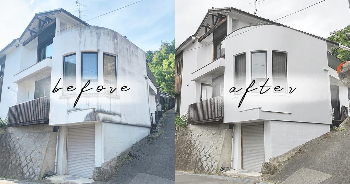 施工事例 茨木市 外壁塗装・雨漏り修繕工事