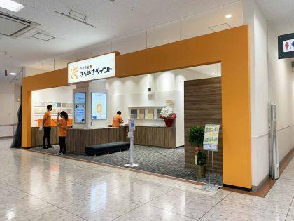 イオンモール猪名川店舗写真2