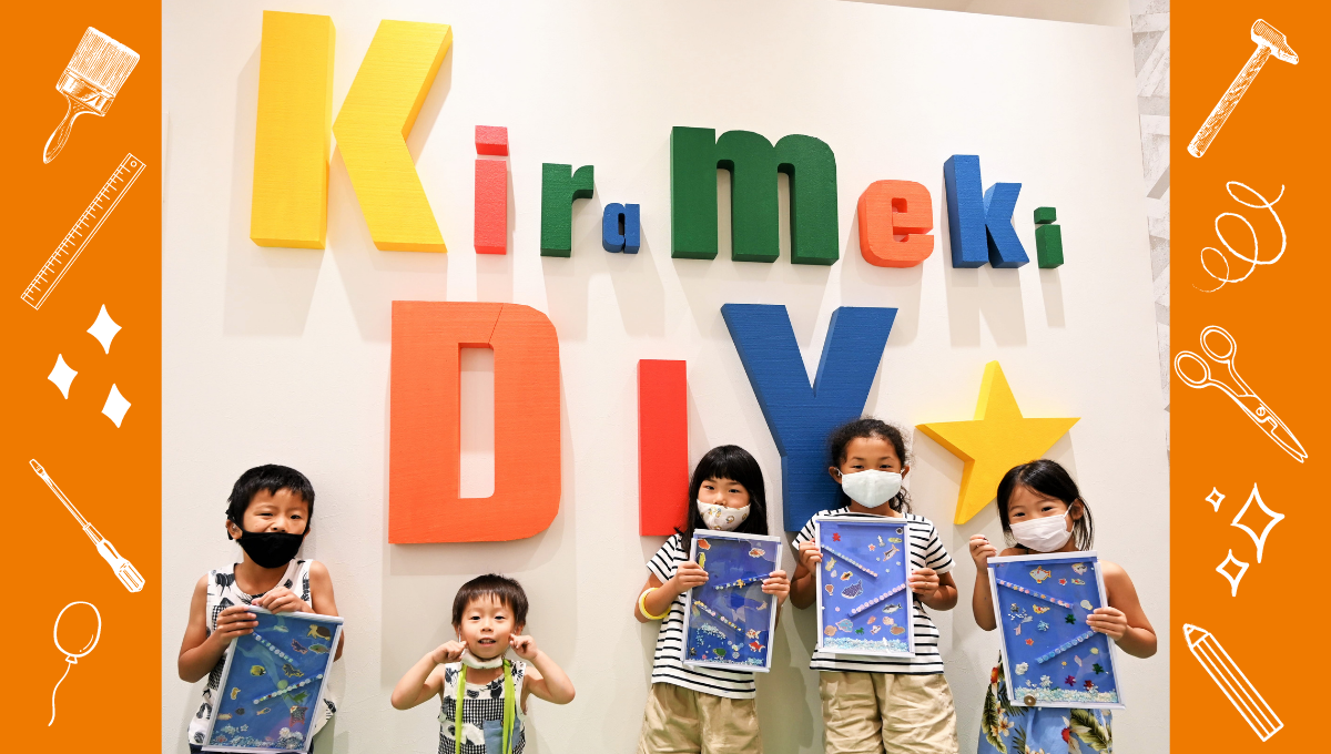 猪名川店で夏休みのDIY教室を開催!♪